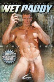 Έφηβος γυμνό δωρεάν